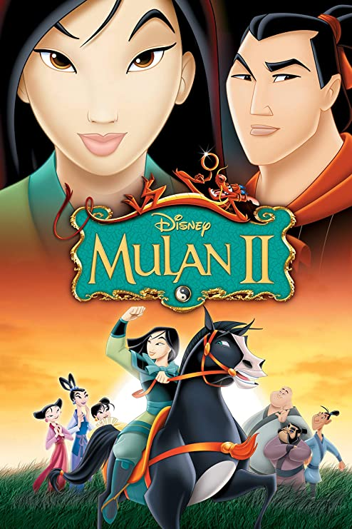 Amazon Com Mulan 2 Poster Mulan Print Movie Poster Mulan Art Mulan Gifts Mulan Disney Poster Mulan 1998 Poster Mulan Artwork Mulan Vintage Art Posters Prints