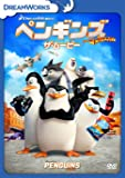 Penguins FROM Madagascar The Movie [DVD]