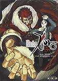 Fate/Zero Vol.3