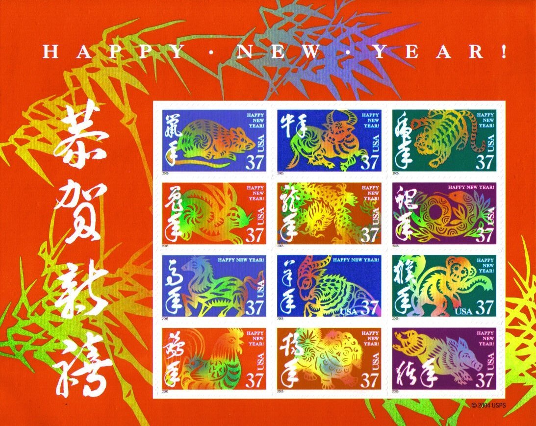 amazoncom 2005 chinese lunar new year double sided pane of 24 x 37 cent stamps scott 3895 by usps toys games - Chinese New Year 2005
