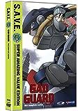 Gad Guard: Save [DVD] [Import]