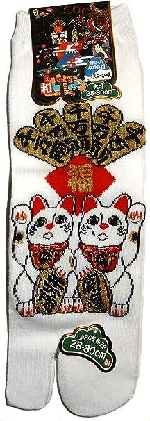 Chaussettes japonaises tabi Du 43 au 46 Japonmania Fusuma Gara.