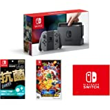 【Amazon.co.jp限定】【液晶保護フィルムEX付き (任天堂ライセンス商品) 】Nintendo Switch Joy-Con (L) / (R) グレー+ポッ拳 POKKÉN TOURNAMENT DX+マイクロファイバークロス