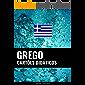Cartões didáticos em grego: 800 cartões didáticos importantes de grego-português e português-grego