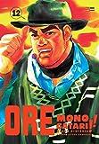Ore Monogatari - Volume 12