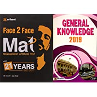 Face To Face MAT With 19 Years (1997-2017) With General Knowledge 2019 Arihant