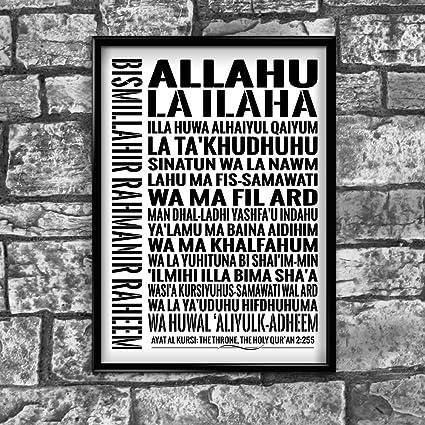 Ayat Al Kursi Poster The Throne Verse Ayatul Kursi Quran English Transliteration By Inspired Walls