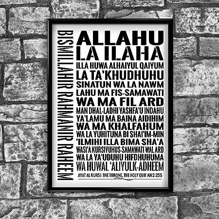 Ayat Al Kursi Poster The Throne Verse Ayatul Quran English Transliteration By Inspired WallsR Amazoncouk Kitchen Home