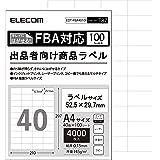エレコム ラベルシール FBAラベル 出品者向け きれいにはがせる 40面 100枚入り EDT-FBA40100