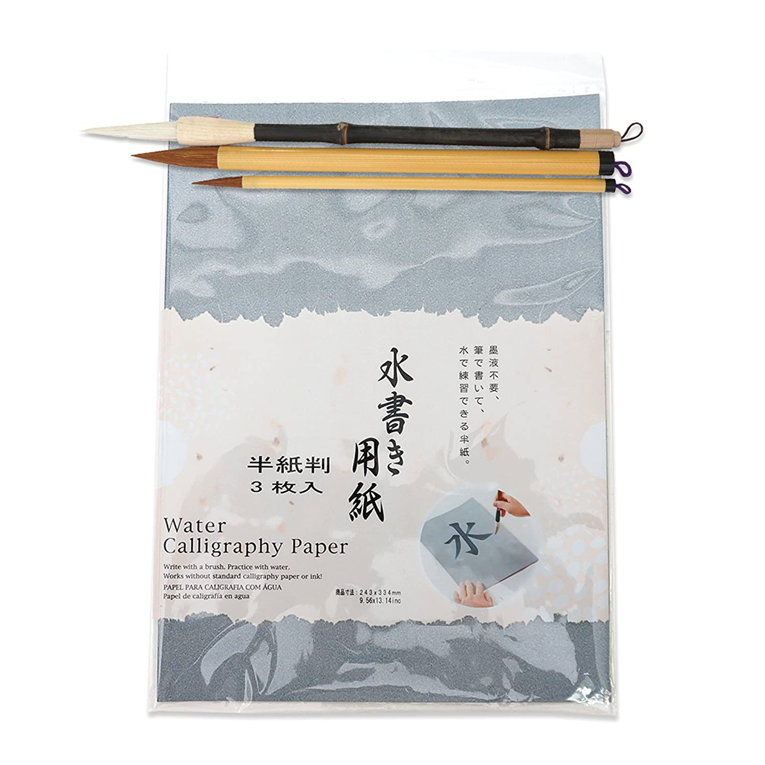 Sumi Calligraphy Water Calligraphy practice Paper, Drawing Brush×3 set import by JAPANESE cool items store daiso