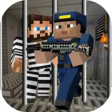Cops Vs Robbers Jail Break