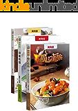 快乐的厨房时光:魔幻厨房+回家吃饭+烘焙工坊(套装共3册)