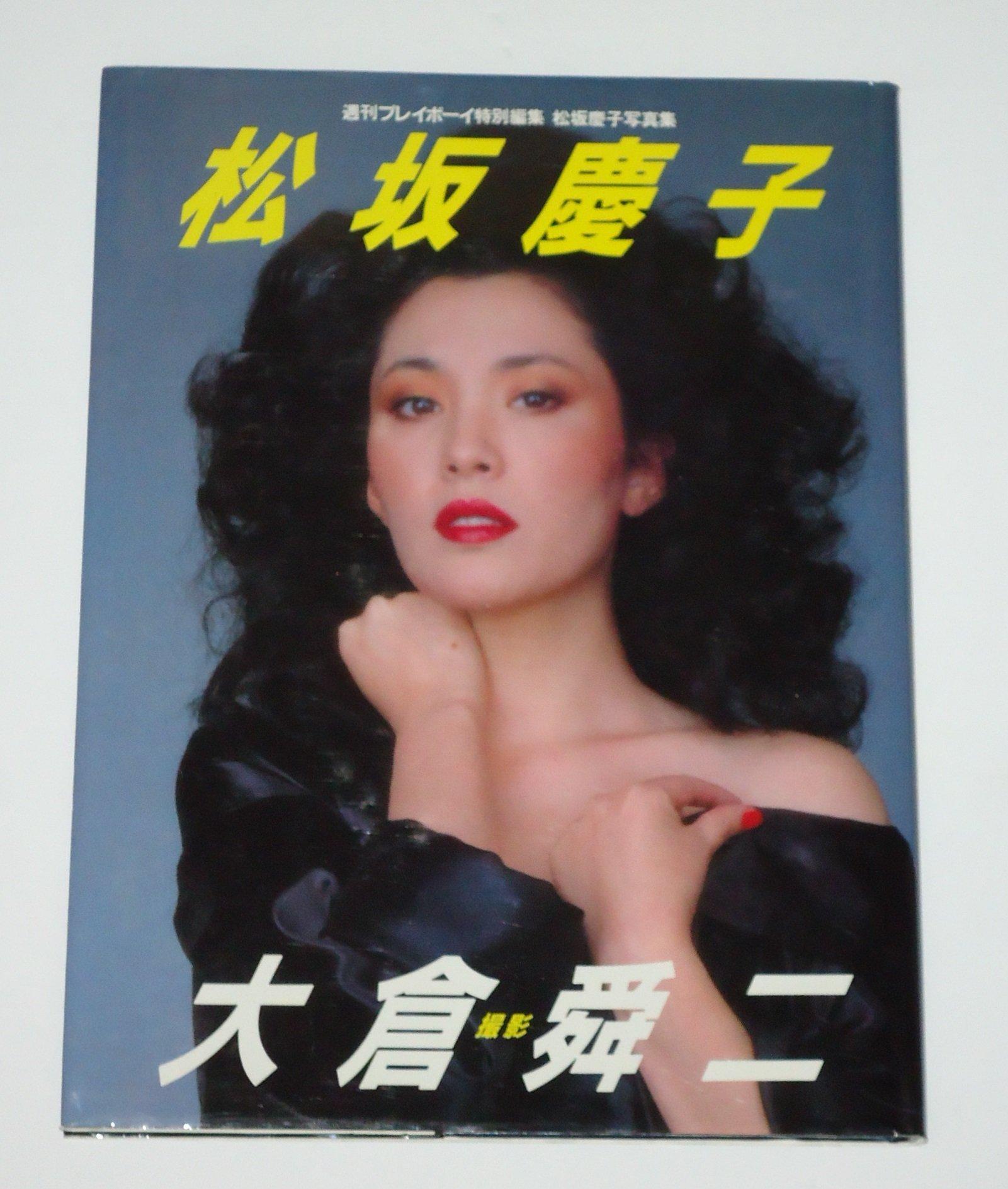 Keiko Matsuzaka naked (51 photos), Topless, Fappening, Selfie, see through 2006