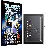 【RISE】【ブルーライトカットガラス】Sony Xperia Z4 Tablet docomo SO-05G / au SOT31 / SONY SGP712JP 強化ガラス保護フィルム 国産旭ガラス採用 ブルーライト90%カット 極薄0.33mガラス 表面硬度9H 2.5Dラウンドエッジ 指紋軽減 防汚コーティング ブルーライトカットガラス