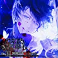 DIABOLIK LOVERS ドS吸血CD MORE,BLOOD Vol.03 ルキ CV.櫻井孝宏