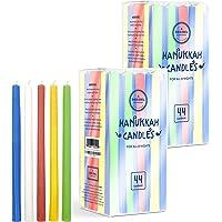 The Dreidel Company Menorah Candles Chanukah Candles 44 Tall Colorful Hanukkah Candles for All 8 Nights of Chanukah (2-Pack - Tall Hanukkah Candles)