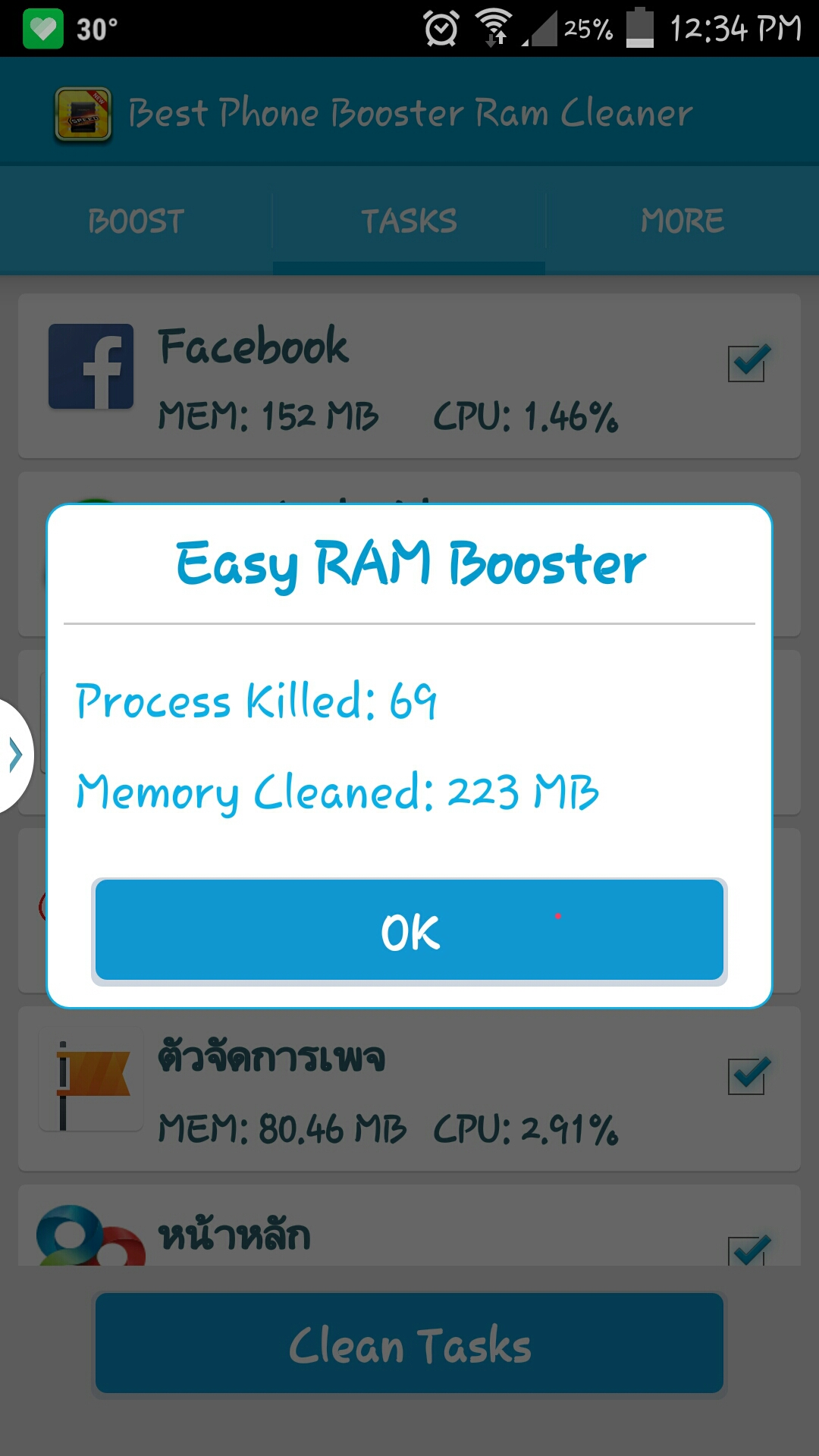 Amazon Com Ram Cleaner Pro Appstore For Android