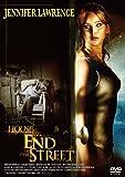ボディ・ハント DVD