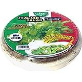 フォレスト ベビーリーフカップ (ベビーリーフ・イタリアンサラダ) おうちが菜園!  種まきセット 栽培キット