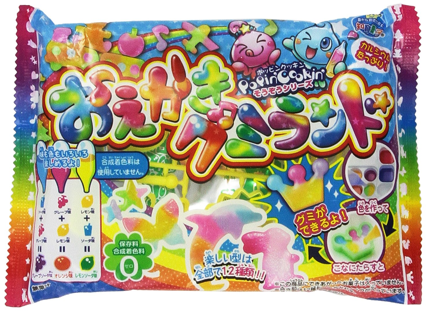 Popin cookin amazon - Amazon Com Kracie Popin Cookin Diy Candy Kit Gummy Animals Grocery Gourmet Food