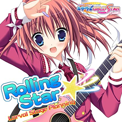 Amazon.co.jp: Rolling Star☆彡...