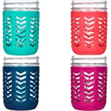 JarJackets Silicone Mason Jar Protector Sleeve - Fits Ball, Kerr 16oz (1 pint) WIDE-Mouth Jars | Package of 4 (Multicolor) …