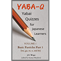 Yaba-Q: Yabai Quizzes for Japanese Learners [Volume 1: Basic Particles, Part 1] (English Edition)