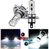 CCIYU 2 Pack High Power Xenon White 60W H4 9003 LED Fog Light Projector Bulb