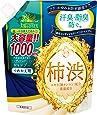 太陽のさちEX柿渋コンディショナーインシャンプー大容量 1000mL [医薬部外品]