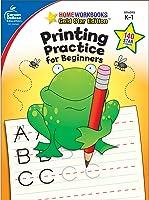 Printing Practice For Beginners Grades K - 1: