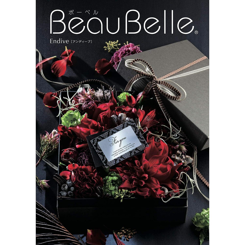 シャディ カタログギフト BeauBelle (ボーベル) アンディーブ 包装紙:はなうさぎ桃 B077HRPCR8