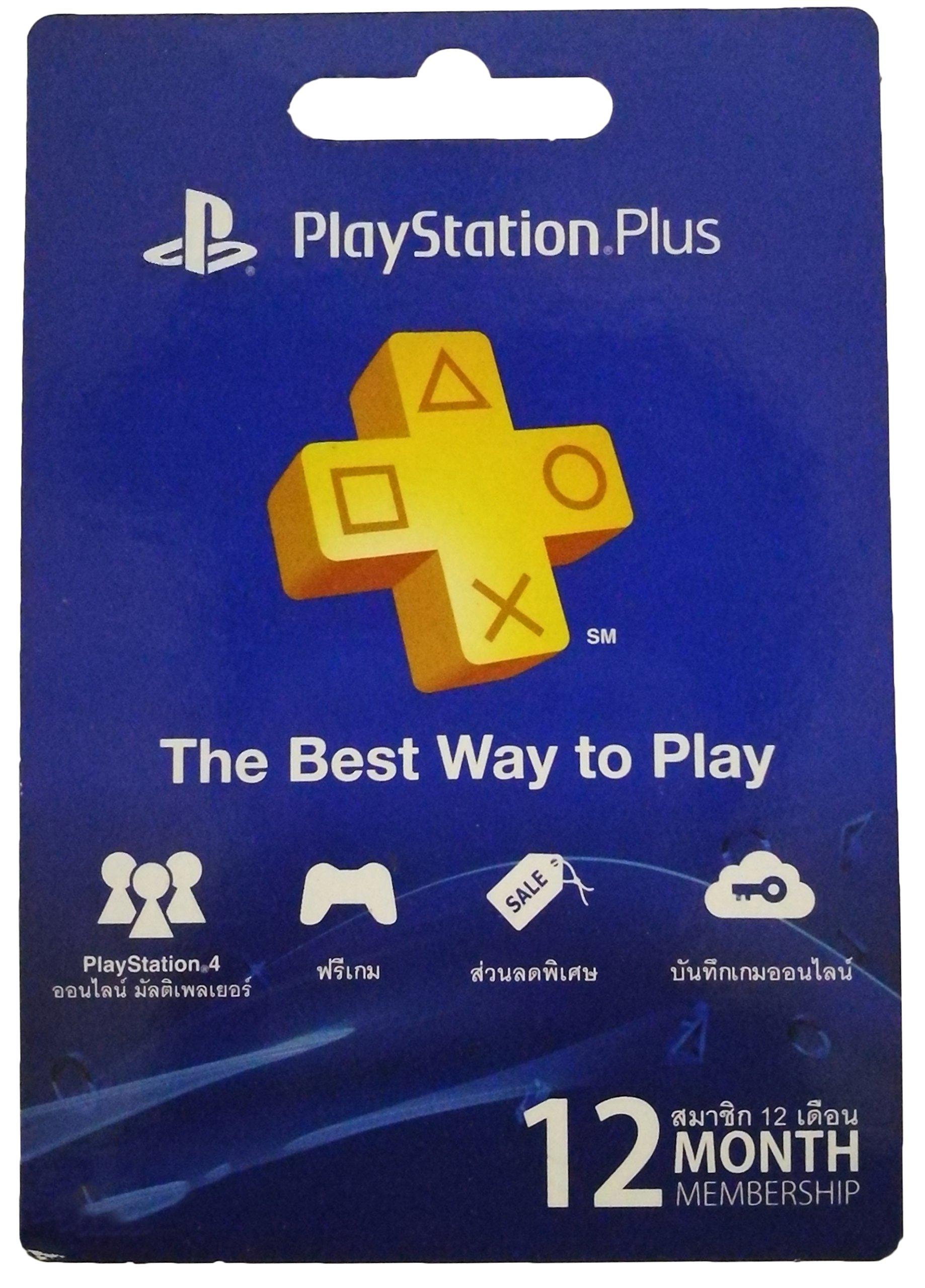 12 Month PlayStation Plus Membership Zone 3