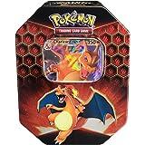 Pokemon SM11.5 Hidden Fates Gx Tin- Charizard + 1 of 3 Foil Pokémon-GX Cards + 4 Booster Pack