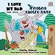 I Love My Dad: English Russian Bilingual Book (English Russian Bilingual Collection) (Russian Edition)
