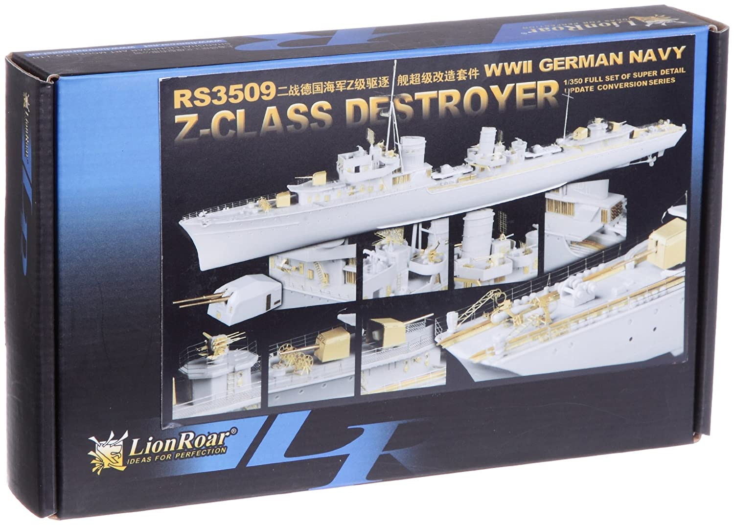 1/350 WWII German Navy Z-class destroyer for Detail Up Parts Set (D Company / TP for company) (RS3509) (japan import)