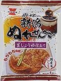 岩塚製菓株式会社 新潟ぬれせんべい 4マイ×10個
