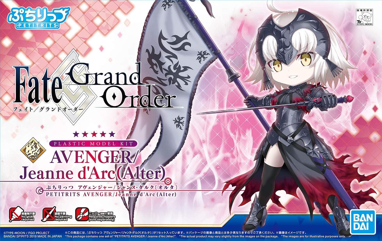 Bandai Petitrits Fate Grand Order Avenger Jeanne darc Alter Model Kit