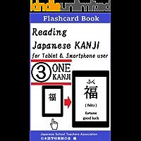 Reading Japanese KANJI 3 ONE KANJI (English Edition)