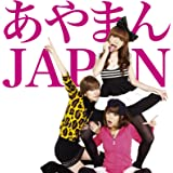 ぽいぽいぽいぽぽいぽいぽぴー(DVD付)