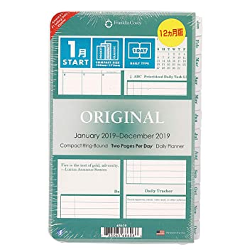 Amazon.com: Compact Original - Agenda de anillas diarias ...