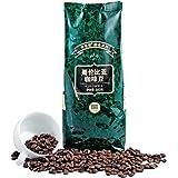 吉意欧哥伦比亚咖啡豆500g 新老包装随机发放