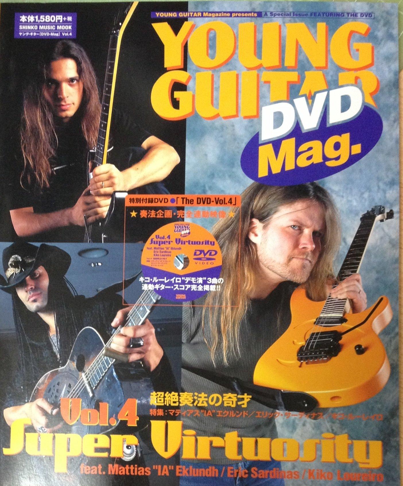 The Judas Priest Young Guitar Magazine Shinko Music Book