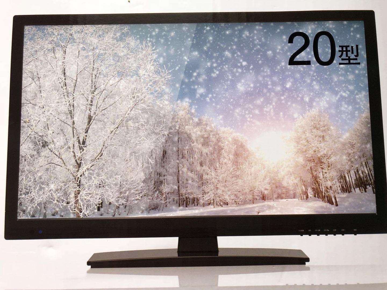 20型デジタルハイビジョンLED液晶テレビ 映像美を追求したハイビジョンZM-2000TV B07CPLZ3L1