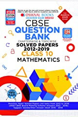 Oswaal CBSE Question Bank Class 10 Mathematics Chapterwise & Topicwise (For March 2020 Exam) Kindle Edition
