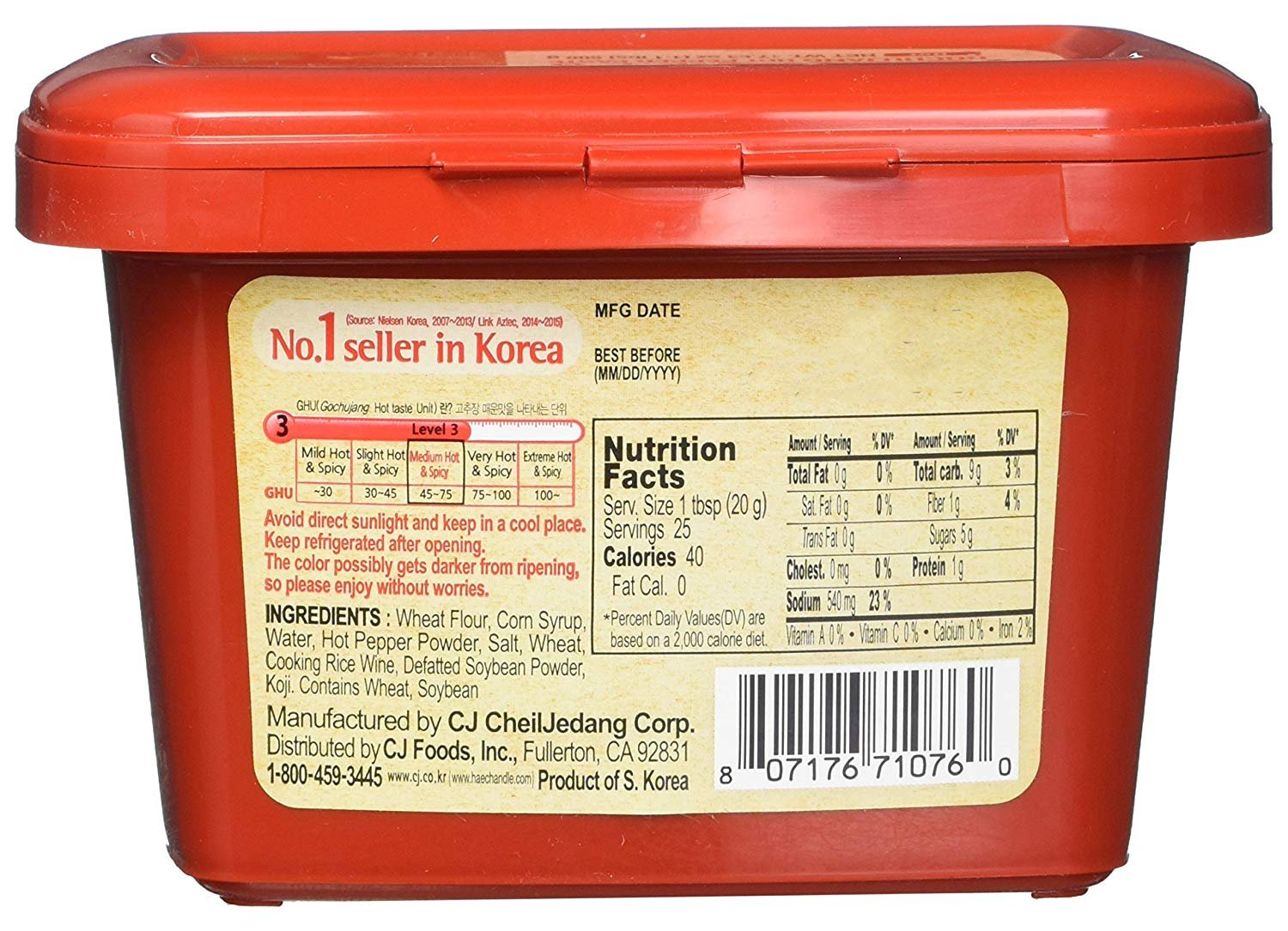 Gochujang Hot Pepper Paste 1 1lbs