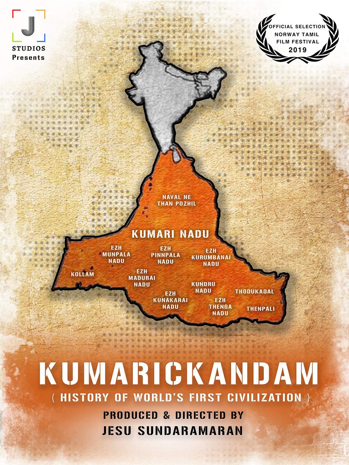 Kumarickandam on Amazon Prime Video UK