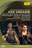 モーツァルト:歌劇《ドン・ジョヴァンニ》 [DVD]