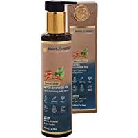 Roots & Herbs Ayurvedic Natural Treatment 100% Vegan Carrot Seed After Shower Body Oil, 200 ml