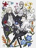 TVアニメ「Caligula‐カリギュラ‐」第5巻【Blu-ray】