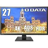 I-O DATA 4Kモニター 27型 4K(60Hz)/HDR/ADSパネル/HDMI×3/DP×1/3年保証 EX-LD4K271DB